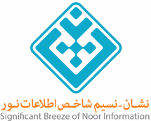 لوگوی نشان.png